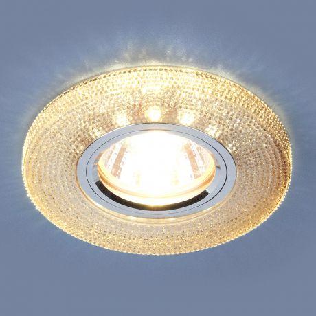 2130 MR16 / Светильник встраиваемый GС тонированный