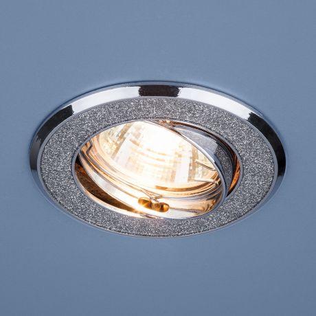 611 MR16 SL / Светильник встраиваемый серебряный блеск/хром