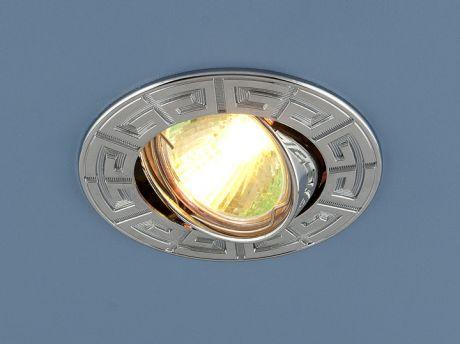 120090 MR16  CH / Светильник встраиваемый хром