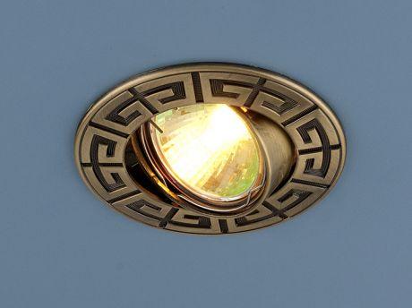 120090 MR16  SB / Светильник встраиваемый бронза
