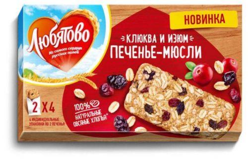 Печенье Любятово Мюсли с клюквой и изюмом 120 г