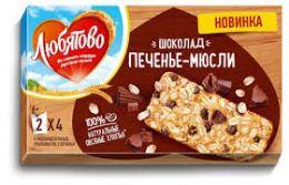 Печенье-мюсли Любятово злаковое с шоколадом 120г