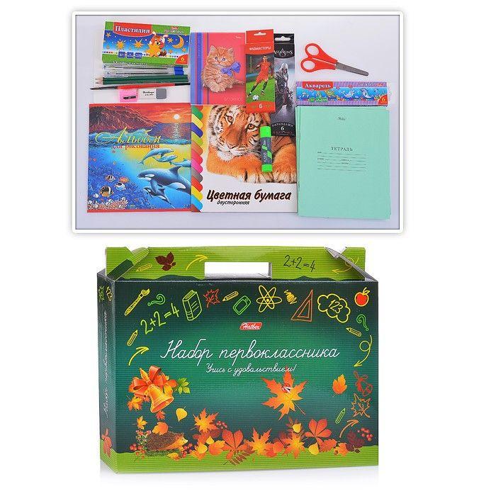 Набор Первоклассника Учись с удовольствием в подарочной коробке