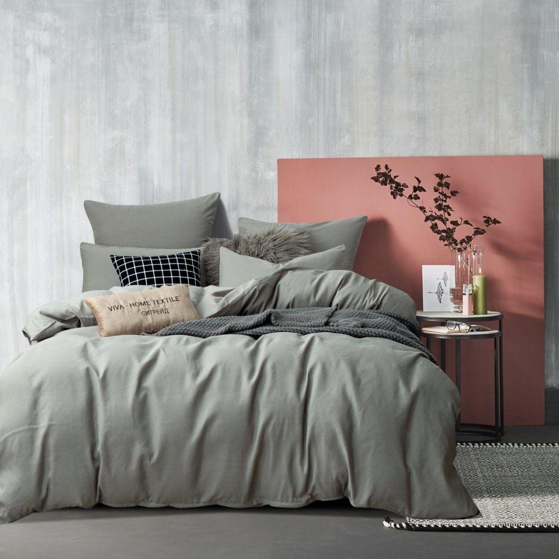 Комплект 2 спальный постельного белья однотонный Сатин CS023