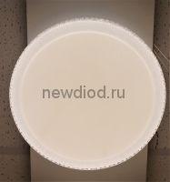 Управляемый светодиодный светильник PLUTON 630 48Вт-12м² 400мм пульт 6/3/4000K Oreol