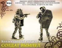 """Форма №44 """"Вымпел 1"""""""