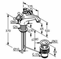 Kludi Adlon смеситель для раковины 510124520