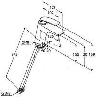 Kludi Balance смеситель для раковины 520260575