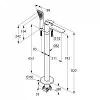 Kludi Balance смеситель для ванны и душа 525900575 схема 3
