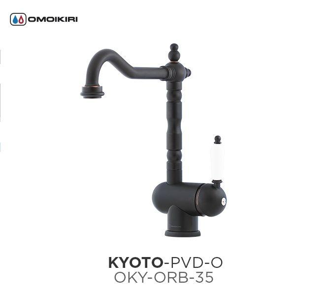 Смеситель Omoikiri Kyoto для кухни 4994288 ФОТО