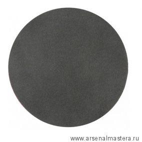 Шлифовальный круг на тканевой поролоновой синтетической основе  Mirka ABRALON 125 мм 1000  20 шт 8A2320209