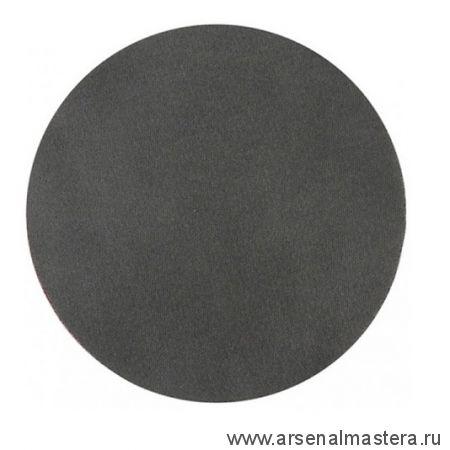 Шлифовальный круг на тканевой поролоновой синтетической основе  Mirka ABRALON 125 мм 600 в комплекте 20 шт 8A23202061
