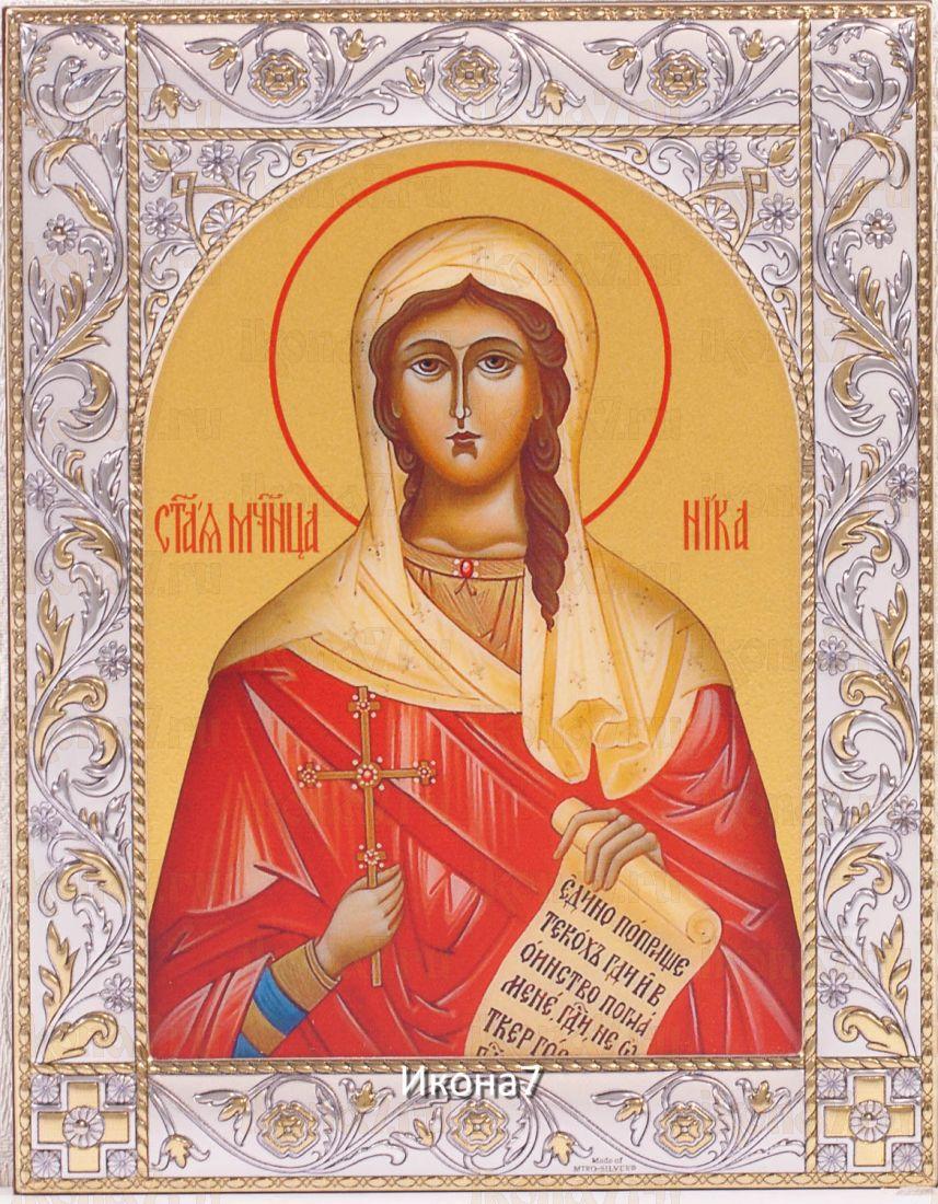 Икона Виктория (Ника) Коринфская (14х18см)