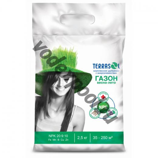 Удобрение ГАЗОН весна-лето 2,5 кг Terrasol