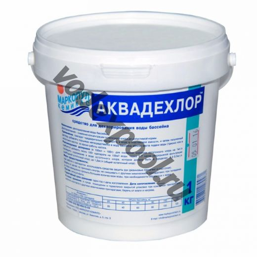 Аквадехлор (1 кг)