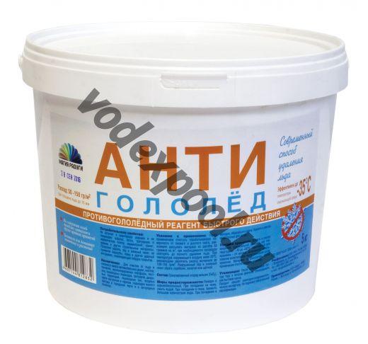 Антигололед  (противогололедный реагент быстрого действия)  5 кг.