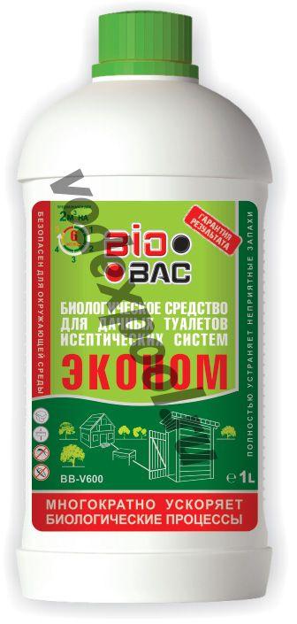 Биологическое средство для дачных туалетов и септических систем «ЭКОНОМ» BB-V600