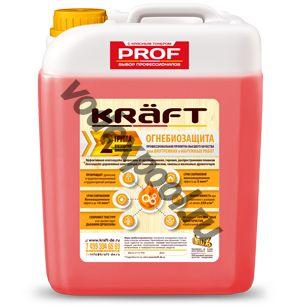 Огнебиозащита KRAFT 2 группа (красная) 10 л.