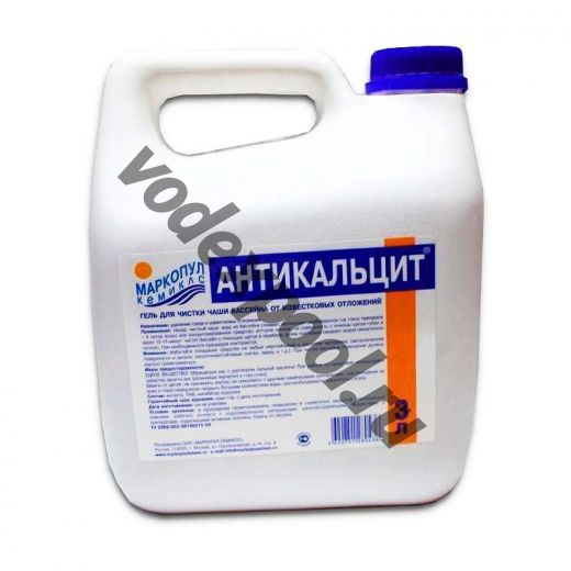 Антикальцит (3 л)