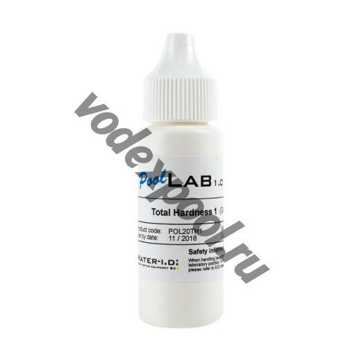 Жидкие реагенты для тестера Water-id POL20TH1 20 мл (Общая жесткость 1)