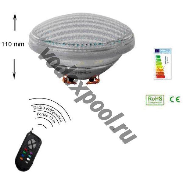 Пульт управления AquaViva к LED GAS PAR56