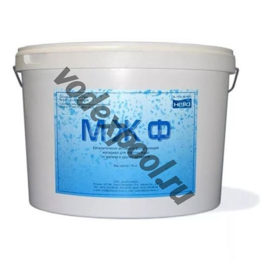 Фильтрующий материал МЖФ, ведро 18 кг (12,8 л)