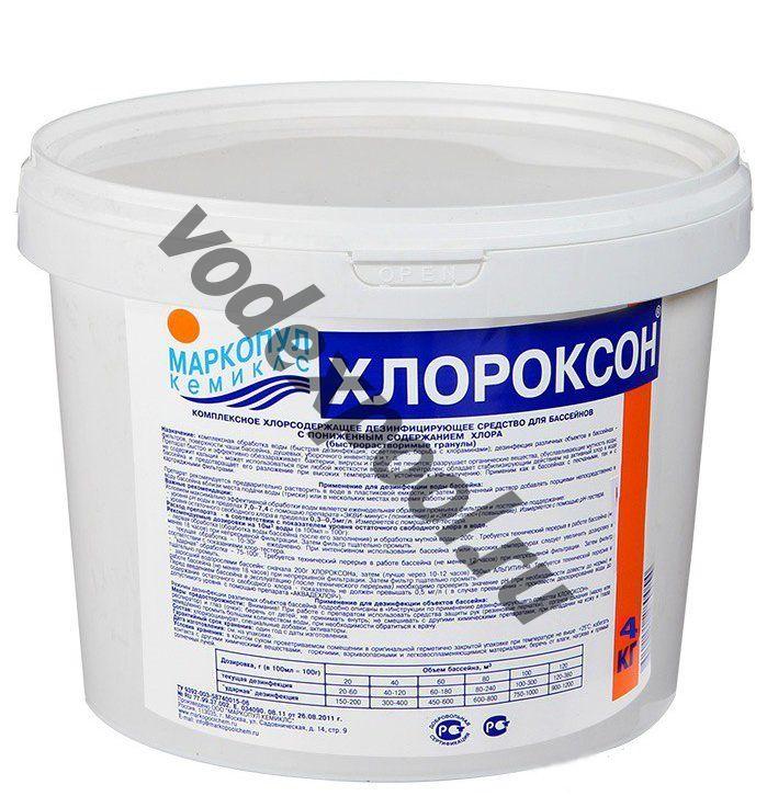Хлороксон 4 кг. Маркопул Кемиклс