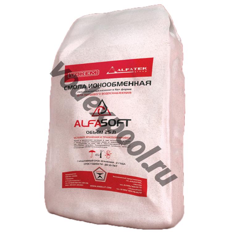 Ионообменная смола ALFASOFT (25л 19 кг)