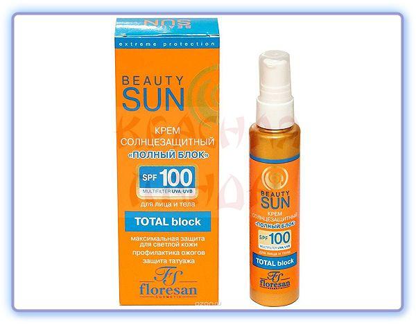 Солнцезащитный крем Полный блок Beauty Sun SPF 100 Floresan