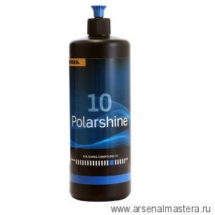 Полировальная паста Mirka Polarshine 10 1 л 7995010111