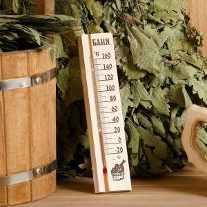 """Деревянный термометр для бани и сауны """"Баня"""" в пакете, 2545538"""