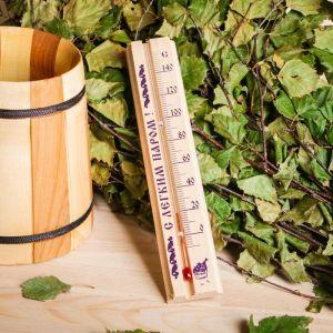 Деревянный термометр для бани и сауны малый в пакете, 2545540