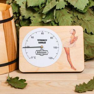 """Термометр для бани  """"Дама в парео"""", 15,2х11см, """"Добропаровъ"""" 3821166"""