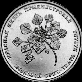 1 рубль ПРИДНЕСТРОВЬЕ 2019 год - Водяной Орех Красная Книга UNC