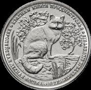 1 рубль ПРИДНЕСТРОВЬЕ 2020 год - Европейская Лесная Кошка. Красная Книга. UNC