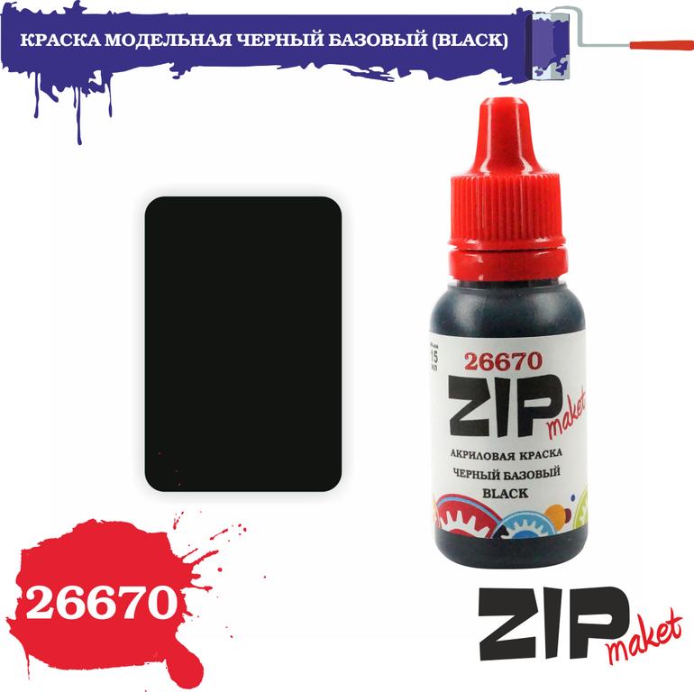 26670 Краска модельная черный базовый (BLACK)