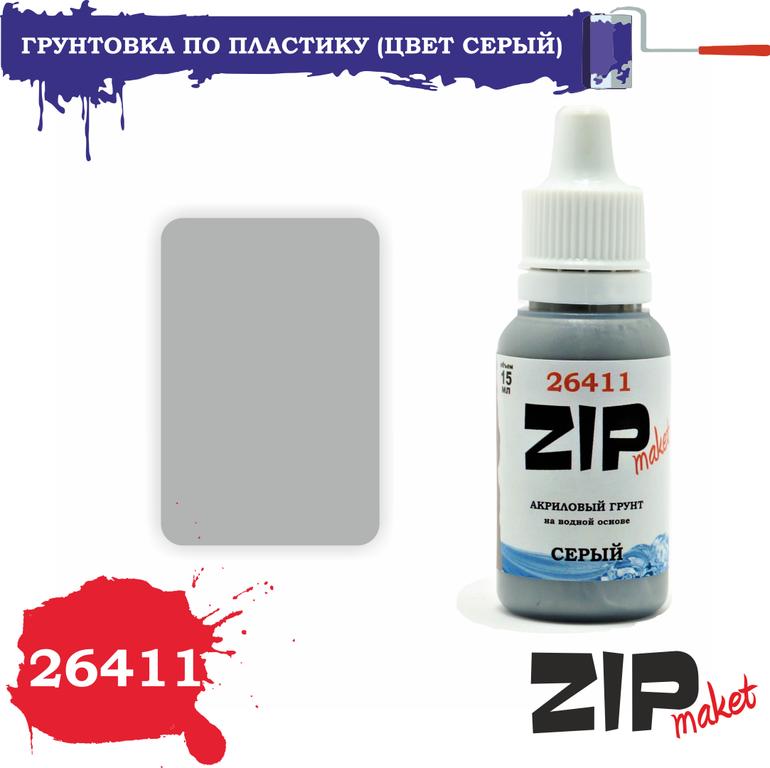 26411 Грунтовка по пластику (цвет серый)