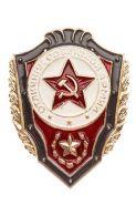 """Знак """"Отличник Советской Армии"""". НОВЫЙ"""