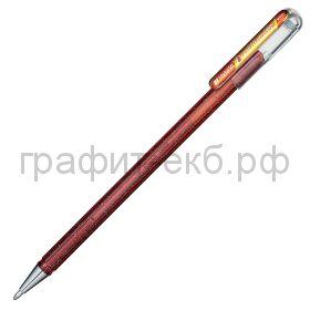 Ручка гелевая Pentel Hybrid Dual Metallic оранжевый + желтый металлик К110-DFX