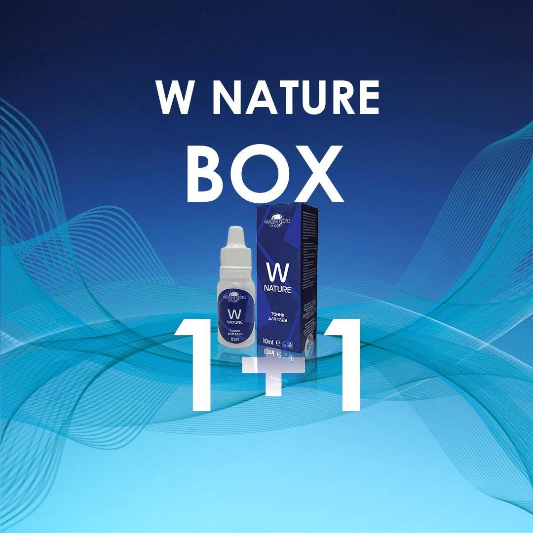 1 BOX+1 BOX тоник для глаз W-nature в подарок!