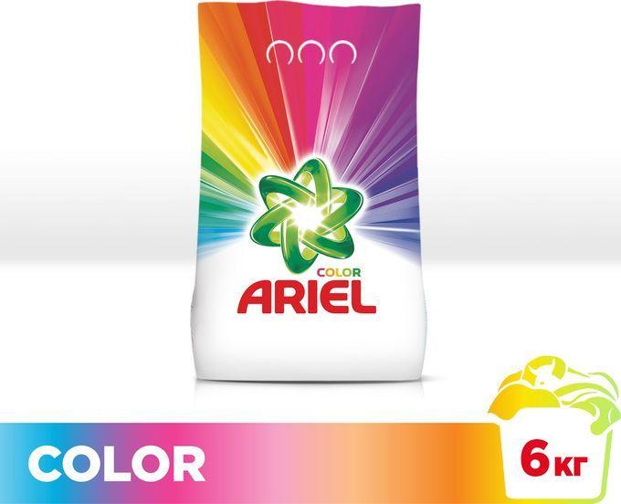 Стиральный порошок Ariel Color автомат для цветного белья 6 кг