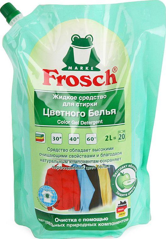 Жидкое средство для стирки Frosch для цветного белья 2 л