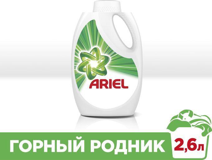 Жидкое средство для стирки Ariel Горный родник для всех видов тканей 2,6 л