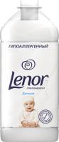 Кондиционер для белья Lenor детский 2 л