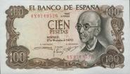 Испания 100 песет 1970 UNC ПРЕСС