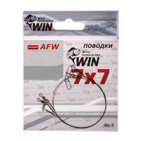 Стальной поводок Win 7х7 (AFW) 18 кг 30 см фото1