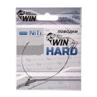 Поводок для спиннинга Win Hard NiTi никель-титан, жесткий 6 кг 10 см