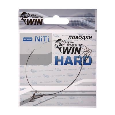 Поводок для спиннинга Win Hard NiTi никель-титан, жесткий 13 кг 30 см