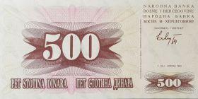 Босния и Герцеговина - 500 динар 1992 UNC ПРЕСС