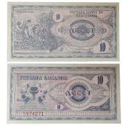 Македония - 10 динар 1992 год UNC  ПРЕСС